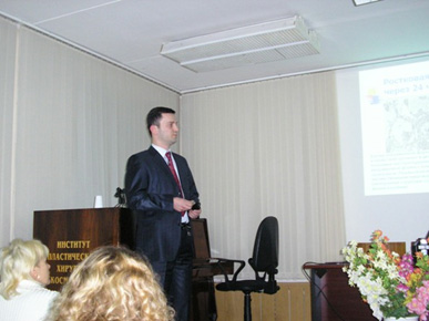 "INTERNATIONAL SYMPOSIUM OF ""SOCIETY OF AESTHETIC MEDICINE SPECIALISTS"" MOSCOW, RUSSIA, 2006"