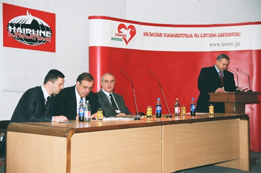 "THE FIRST INTERNATIONAL CONGRESS ""ACTUAL ISSUES OF ALOPECIA"" TBILISI, 2005"